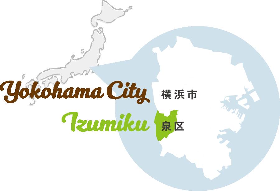 横浜市泉区の位置を示すマップ