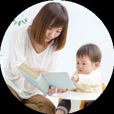 子どもに本を読み聞かせる母親