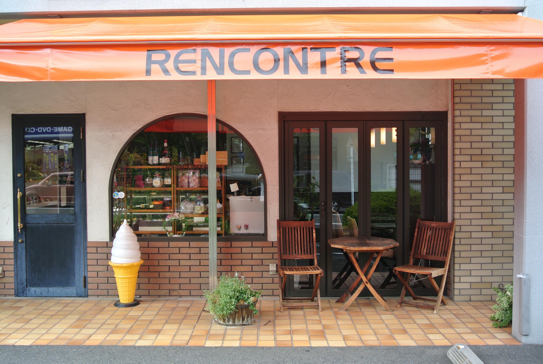 写真:patisserie RENCONTRE 3