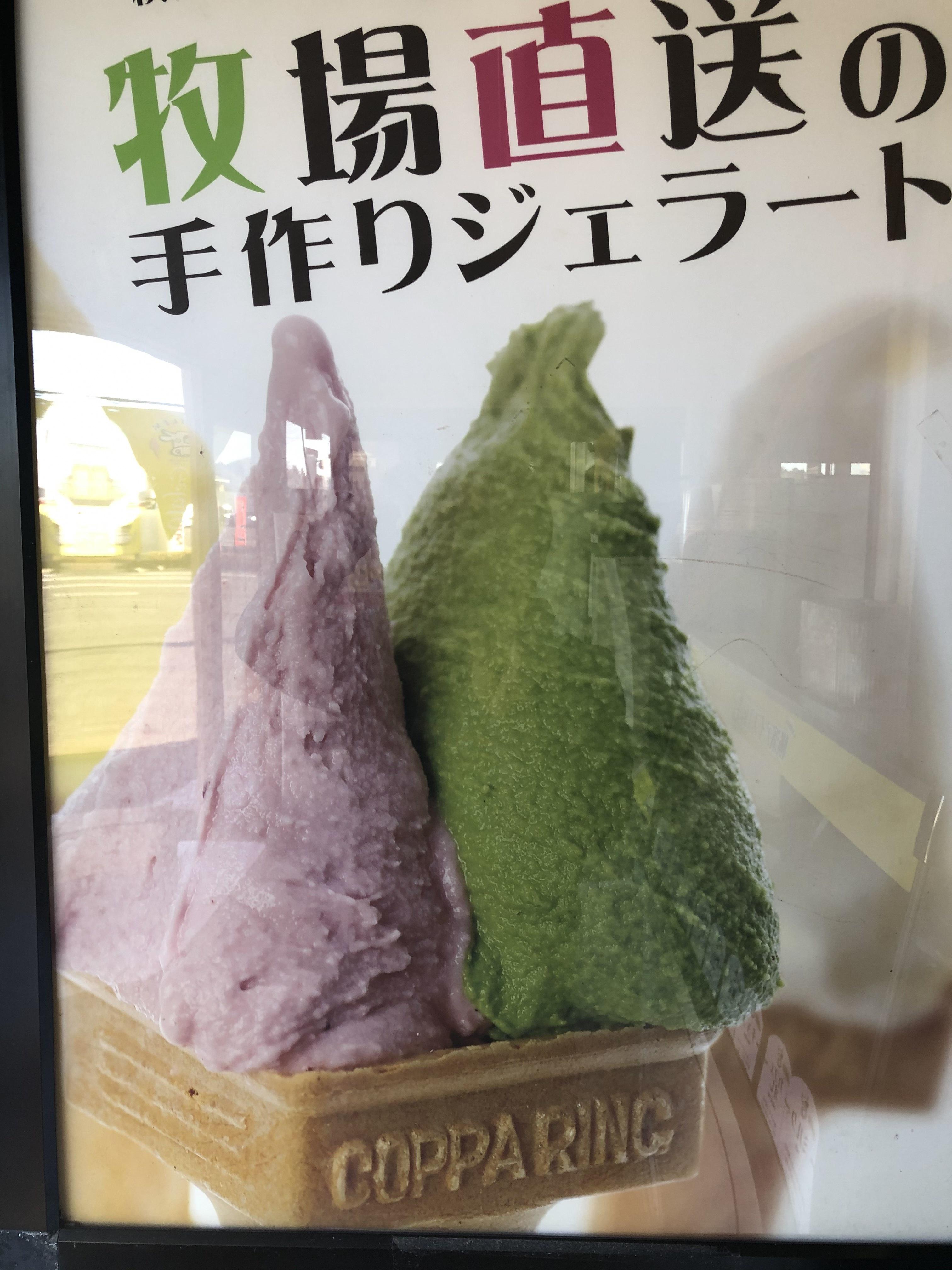 写真:横濱アイス工房 ゆめが丘店 4